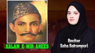 Saba Balrampuri Noha KALIM MEER ANEES 1 Wajib Ul Rahum They