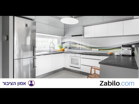 איך לבחור מקרר | המדריך המלא של 2021 Zabilo.com