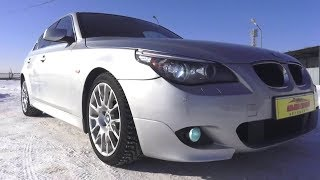 2004 Bmw 525i (E60). Start Up, Engine, And In Depth Tour.