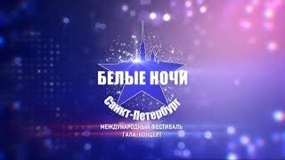 видео музыкальные конкурсы и фестивали