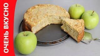 Готовим яблочную бабку. Очень вкусно!