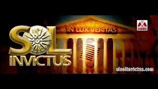 Sol Invictus :: Programa de radio | Pequeño comentario