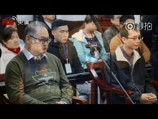総統府:李明哲の実刑判決は両岸関係損なう