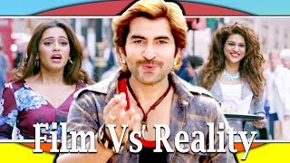 Badshah The Don in Real Life Part-2 ||  Film Vs Reality||Jeet || Nusrat Faria|#Bangla Comedy