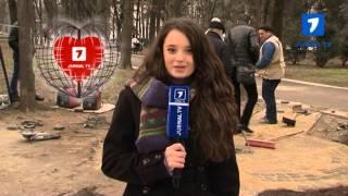 Inima Iubirii Jurnal TV