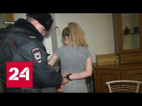 В центре столицы оперативники обнаружили интим-салон - Россия 24