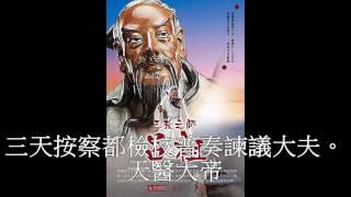 華玉講堂-無 極 寶 懺 (請聖及誦文) -(5)