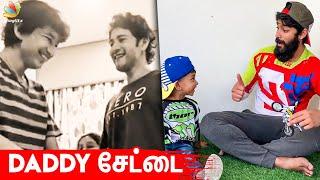 மகனுடன் போட்டி போடும் Mahesh Babu | Sarileru Neekevvaru, Jana Gana Mana, Daddy Kedi 2.0 | Tamil News