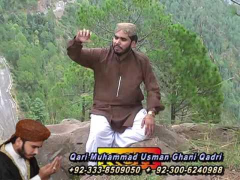 Naat Sharif Urdu - Pochty kya Ho Madiny Sy Main Kya - Usman Ghani Qadri