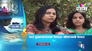Apeksha Maharashtrachya: Nashik Doctors on Health & Food & Drug Administration