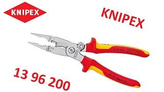 Электромонтажные клещи KNIPEX 13 96 200(Семейство универсальных электромонтажных клещей Knipex представлено в трёх модификациях, каждая из которых..., 2017-02-21T18:01:08.000Z)