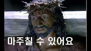 예수님의 꿈 (원곡: 거위의 꿈)