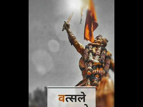 Shivaji Maharaj Status For WhatsApp Namaste Sada Vatsale Matrabhume