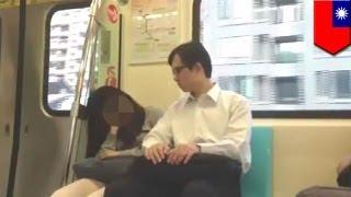 Repeat youtube video Lalake, pasimpleng hinawakan ang boobs ng isang babae sa Taipei MRT!