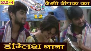 देशी दीपक का इंग्लिश गाना  | Latest Bollywood news | IP News |