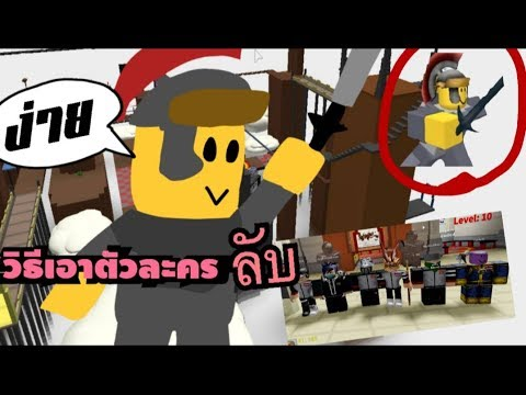 Roblox Tower Defense Games