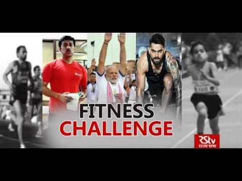 In Depth - Fitness Challenge