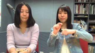 2016年4月18日(月)2じゃないよ!古畑奈和vs熊崎晴香