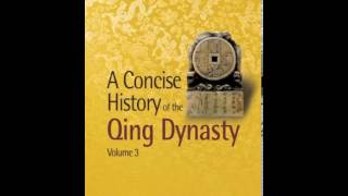 History Book Review: A Concise History of the Qing Dynasty: Volume 3 by Dai Yi