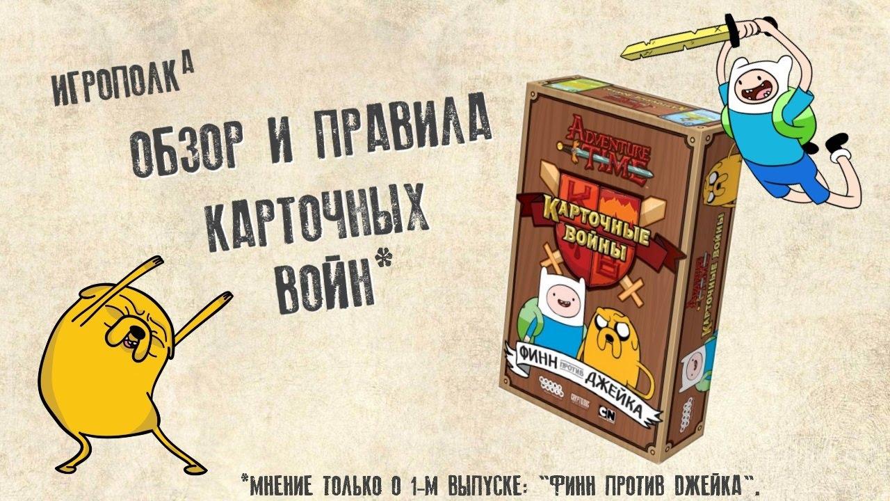 Поиграть в book of ra бесплатно