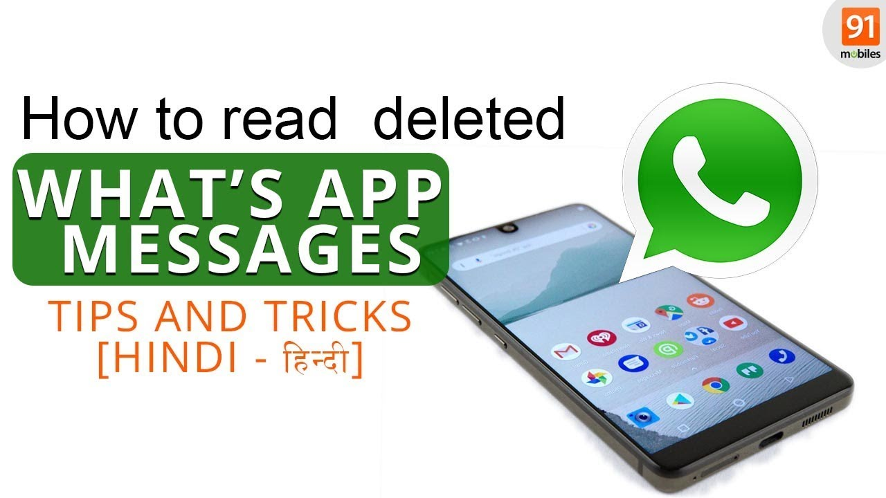 How To Read Deleted Whats App Messages  Tips And Tricks