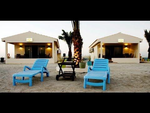 Bahrain - Aldar Island Beach & Hotel Resort Sitra