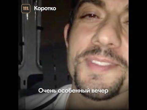 Преступники сняли свой побег из тюрьмы на видео