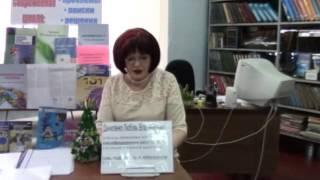 Выставка педагогических идей учителей Славянской ОШ №12