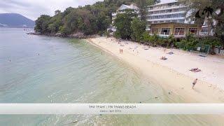 Пляж Три Транг, Пхукет, Таиланд / Tri Trang Beach, Phuket, Thailand: обзор с дрона(Пляж Три Транг находится на юго-западе острова Пхукет и занимает дистанцию около 730 метров. Вход в море очен..., 2016-02-04T04:18:55.000Z)