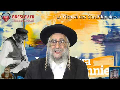 "Les Contes de Rabbi Nahman: ""La Princesse disparue"" cours n°42 (29/07/20)"