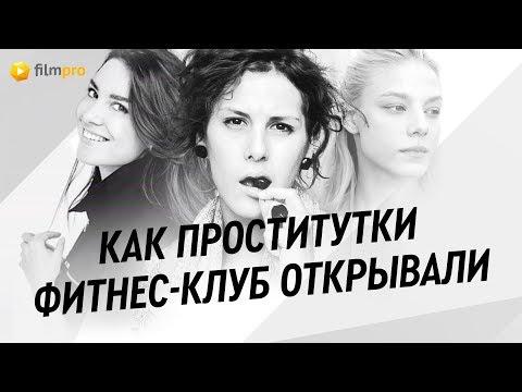 """На съёмках провокативного сериала """"Чики"""" с Ириной Горбачёвой"""
