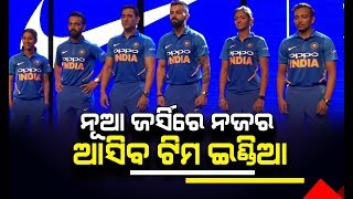 New Jersey For indian Cricket World Cup Team