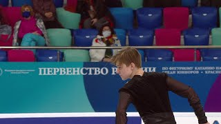 Александр Голубев Произвольная программа Первенство России по фигурному катанию среди юниоров 2021