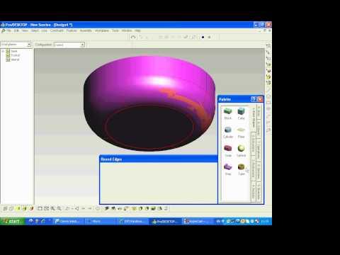 การทำขันน้ำจากโปรแกรม Pro/Desktop
