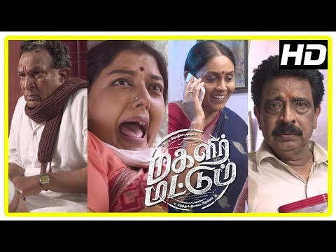Bhanupriya goes missing | Magalir Mattum Movie Scenes | Jyothika | Saranya | Latest Tamil Movie 2017 thumbnail