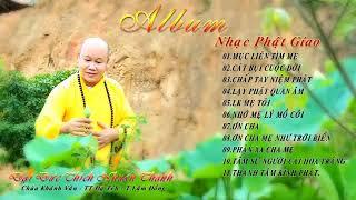 album hát về mẹ - thich nhuan thanh