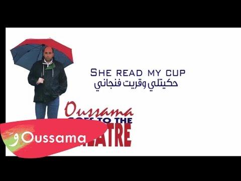 Oussama Rahbani - She read my cup / اسامه الرحباني - حكيتلي وقريت فنجاني