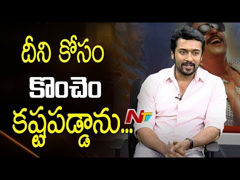 Suriya Comments About Using His Own Voice in Telugu Dub of Gang
