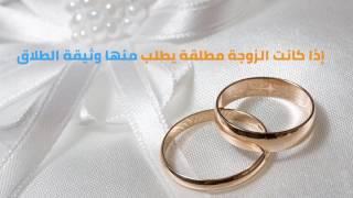 مصر العربية | للمقبلين على الزواج.. معلومات يجب أن تعرفها قبل «عقد القران»