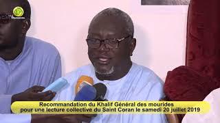 Urgent!!! Lecture Collective du Saint Coran le Samedi 20 Juillet 2019: Recommandation du Khalif