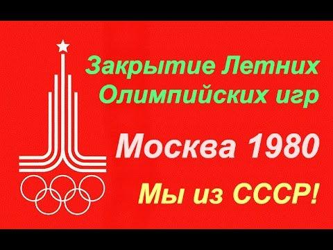 игры лет сколько олимпийские через проводятся