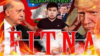 УЗБЕКИСТОНГА ЙУЛЛАР ОЧИЛДИ! / UZBOOM TV