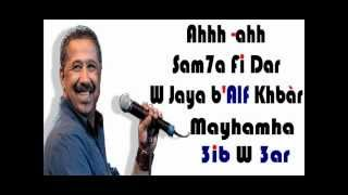 Cheb Khaled feat Pitbull Hiyà Hiya By Mr Pa!n With Lyrics
