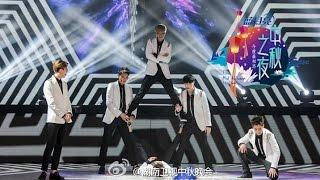 湖南卫视中秋晚会-第三段-Hunan TV Mid Autumn Festival Gala Part 3 【湖南卫视官方版1080p】20140908