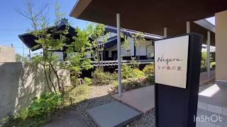 【永森建設】二世帯住宅展示場 なが楽の家