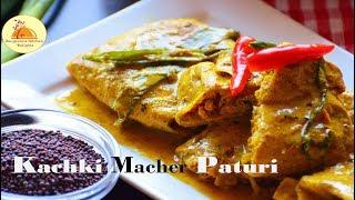 Badhakopir patay Kachki Macher paturi | Gravy Paturi |Fish cooked in cabbage leaf with mustard gravy
