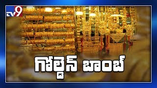 Gold price hits record high: Can gold price touch 50000?