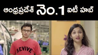 Chandrababu Jobs Ad 2019   New Party Ads 2019 TDP   చంద్రబాబు ఉద్యోగవకాశాలు