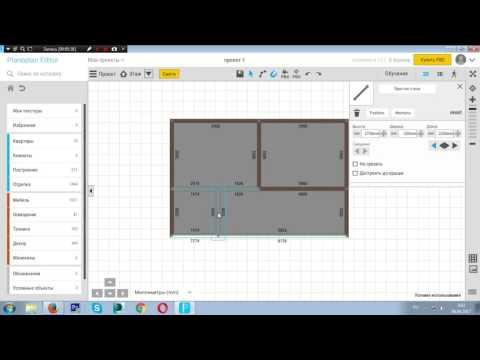Урок 1. Строим план помещения в программе Planoplan.com