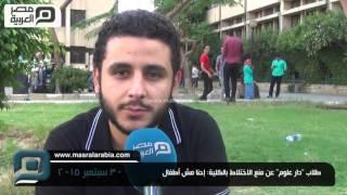 مصر العربية | طلاب